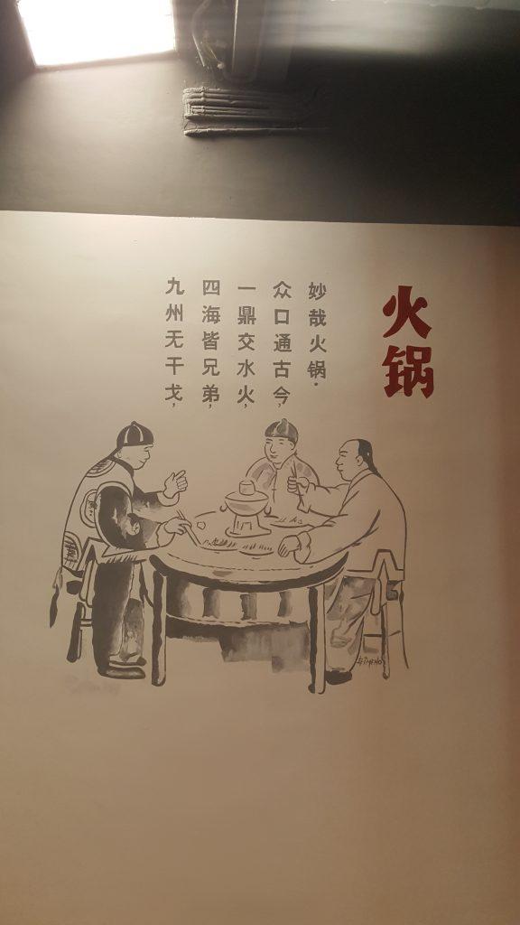Momento de comida tradicional china